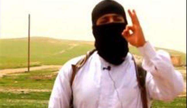 دومین جلاد حرفهایِ داعش؛ این بار از مغرب