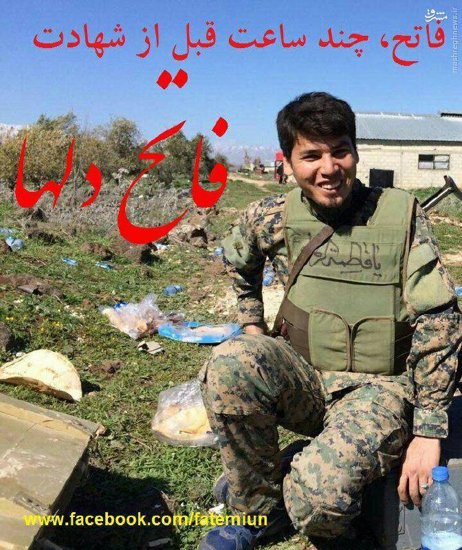 آغاز یک تغییر: نیروی انتظامی برای شهدای افغانی مارش نظامی میزند