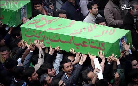 شیعیان افغان در سوریه چه میکنند/ آیا مجاهدان افغانی برای دفاع از اسد دست به سلاح شدند