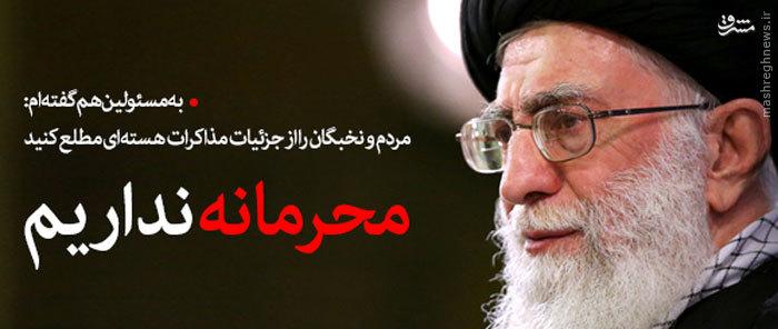 http://eb-rezvan.persianblog.ir/