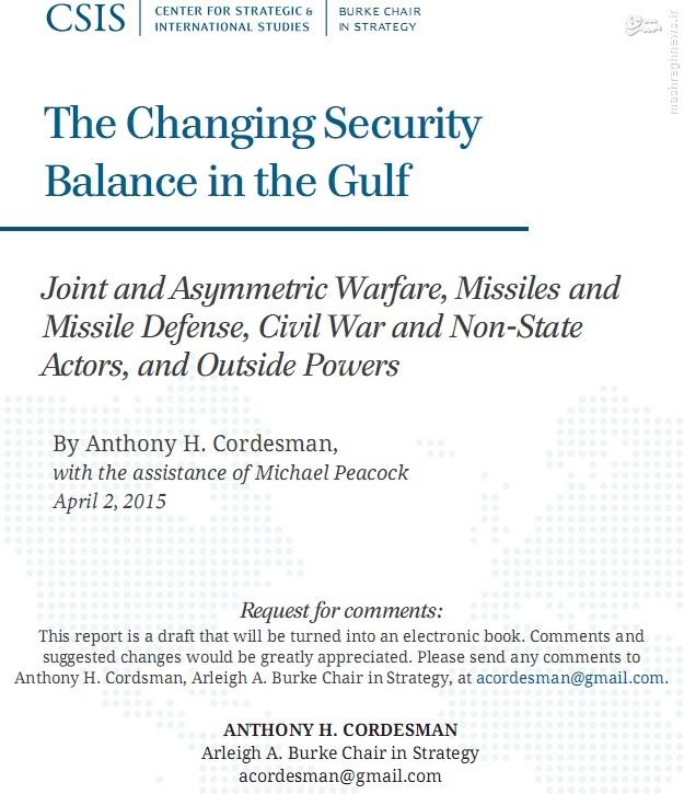 دغدغه اصلی آمریکا، قدرت بلامنازع ایران در خلیج فارس است // آماده