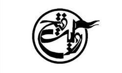 تازهترین مجموعه «روایت فتح» منتشر میشود