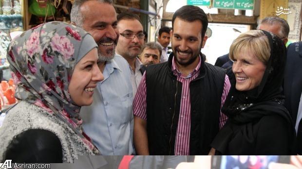 عکس/ بازار گردی وزیر خارجه استرالیا در تهران