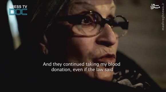 صادرات خون آلوده توسط فرانسه
