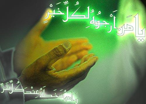 رجب؛ ماه نزول رحمت+ صوت حاج آقا مجتبی تهرانی