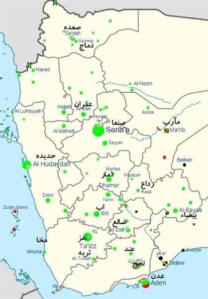 حمله عربستان سعودی، آمریکا و کشورهای حاشیه خلیج فارس به یمن/ شلیک اولین موشک جنبش انصار الله به سوت سعودیها/ انصارالله: با قدرت پاسخ میدهیم