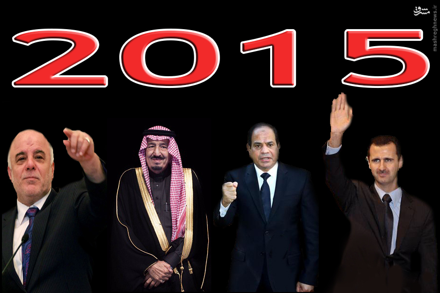 از انتقام  حزبالله در مزارع شبعا و شکل گیری انتفاضه سوم تا چراغ سبز غرب به بشار اسد و چراغ قرمز سعودیها در یمن +تصاویر/آماده انتشار