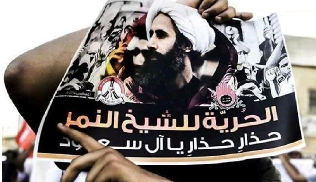 آل سعود شیخ نمر را به شهادت رساند +زندگینامه و تصاویر