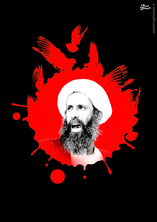 تشکر از مربی ورزشی پوستر/ شیخ شهید «باقر النمر» |عصر اترک