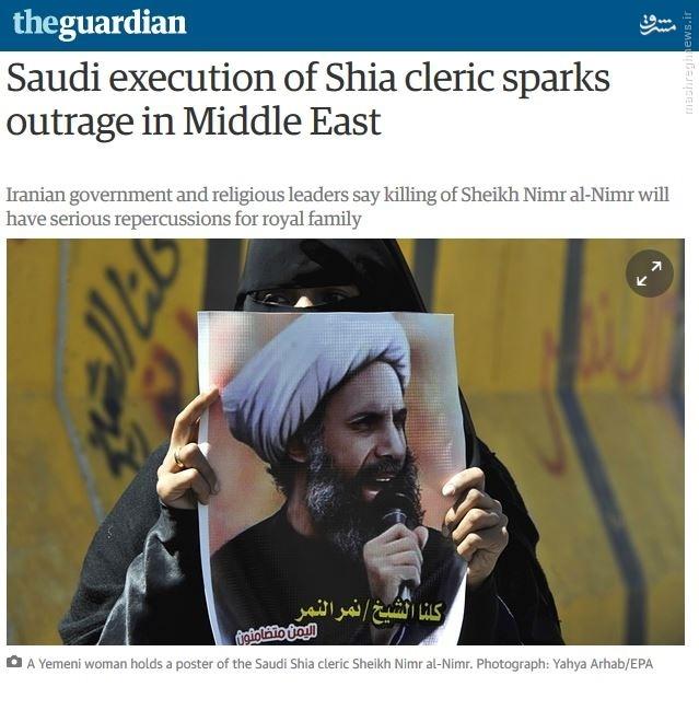 بازتاب اعدام شیخ نمر در رسانههای جهان + تصاویر