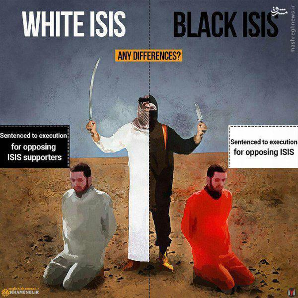 طرح/ داعش سیاه - داعش سفید