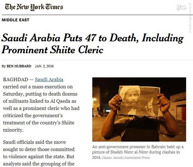 رسانههای جهان درباره اعدام شیخ نمر چه گفتند + تصاویر