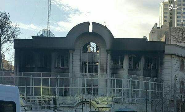 آخرین تصویر از نمای سوخته سفارت عربستان