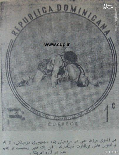 عکس/ تمبر جمهوری دومینیکن برای مرحوم تختی