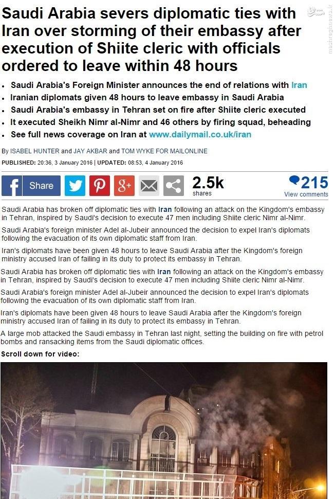 بازتاب گسترده قطع روابط ارتجاع عرب با ایران + تصاویر