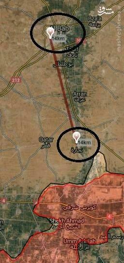 انتحاری داعش در حلب + تصاویر