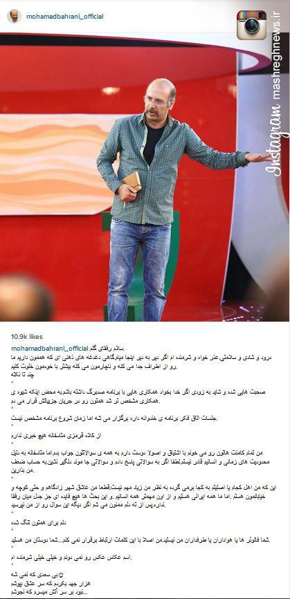 عکس/ آخرین خبر از جناب خان و خندوانه