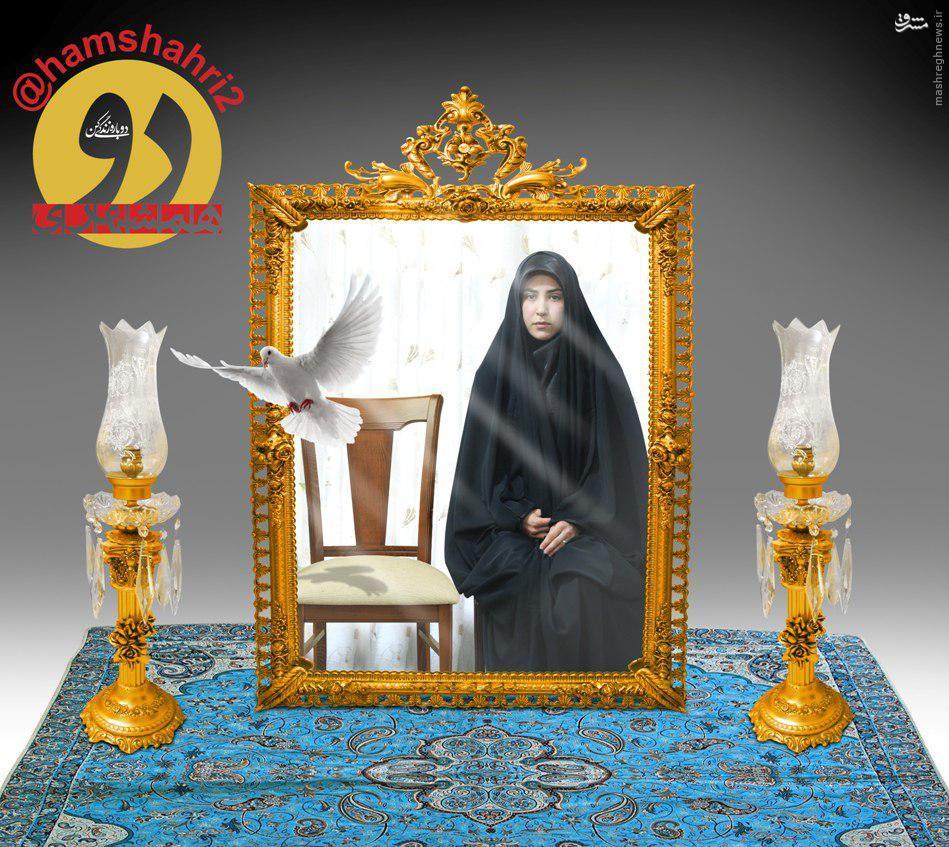 «همشهری دو» به یاد شهید امیر سیاوشی متبرک شد