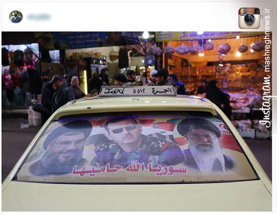 عکس/ خدا حامی سوریه است