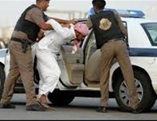 از کامنت دردسرساز برای دختر عربستانی تا  حکم حبس برای برنده حایزه حقوق بشر