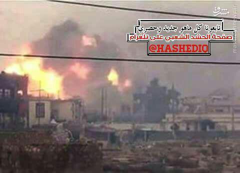 عکس/ لحظه انفجار بیمارستان الرمادی توسط داعش