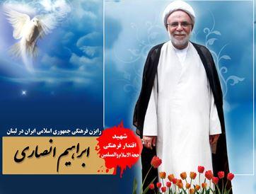 موشک باران تمامیت ارضی ایران در سکوت مقامات دولت ایران