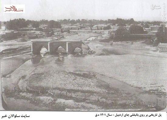 عکس/ قدیمی ترین عکس از شهر اردبیل