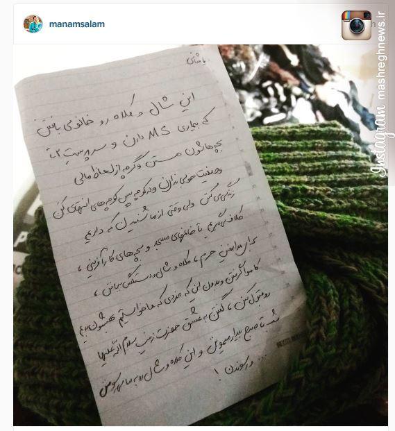 عکس/ شال و کلاهی که برای «مدافعان حرم» بافته شد