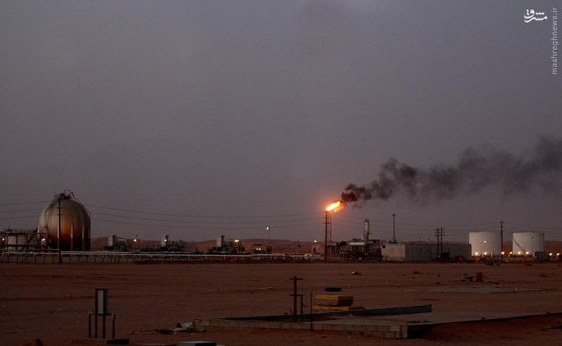 نفت و مناطق نفتخیز ؛