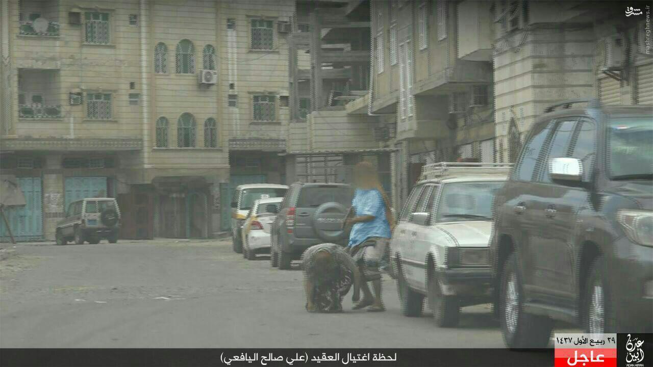 لحظه ترور افسر اطلاعاتی یمنی توسط داعش+تصاویر