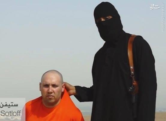 بریتانیایی های داعشی در سوریه چگونه زندگی می کنند