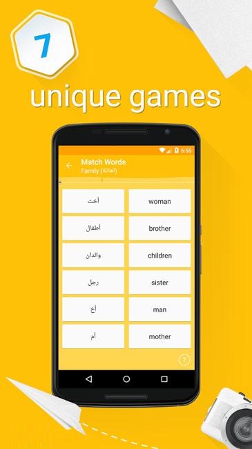 لذت یادگیری زبان عربی با 6000 کلمه ویژه موبایل +دانلود