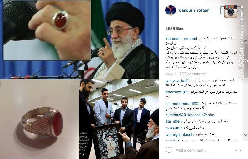 عکس/ انگشتر رهبر انقلاب در دست وزنه بردار معروف