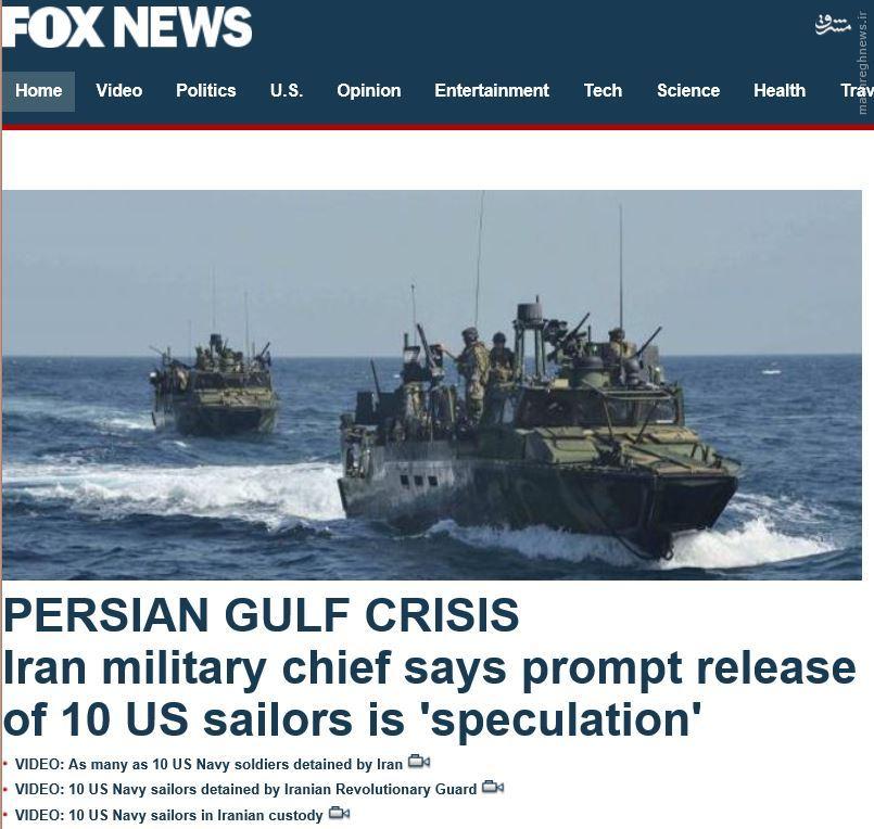 بازتاب بازداشت تفنگداران آمریکایی توسط رزمندگان سپاه + تصاویر و فیلم