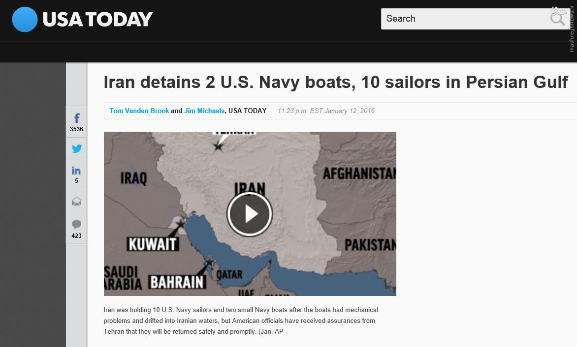 بازتاب جهانی بازداشت تفنگداران آمریکایی توسط رزمندگان سپاه + تصاویر و فیلم
