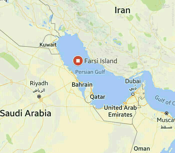آمریکاییهای متجاوز از کدام یگان ارتش آمده بودند/ همه آبهای ایران «فارسی» است +عکس (آماده)