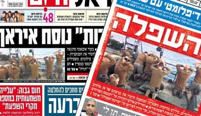 رسانههای اسرائیلی در تله افتادند+ عکس