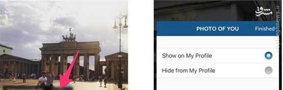 7 راز اینستاگرام + عکس آموزشی