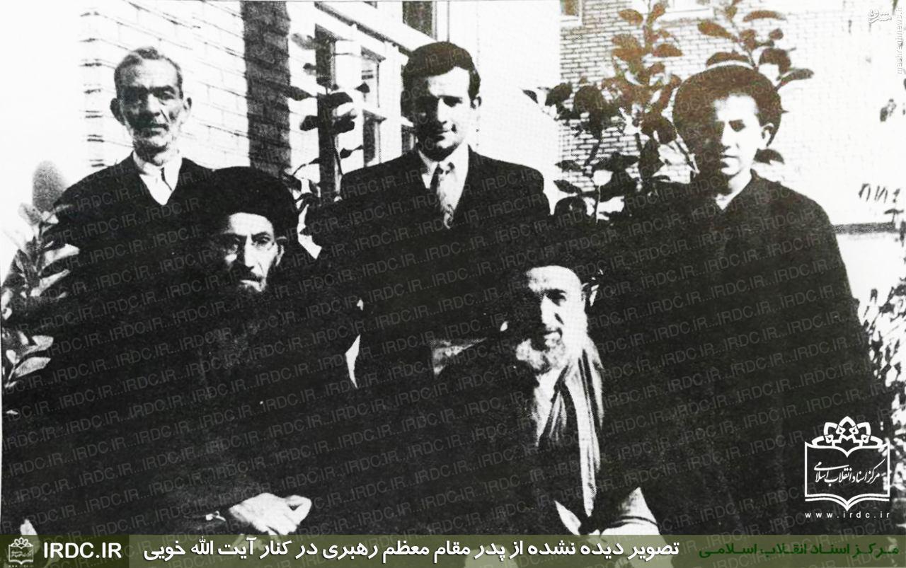عکس/ پدر رهبر انقلاب در کنار آیت الله خوئی