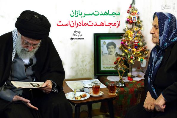 عکس/ حضور رهبر انقلاب در منزل خانواده شهدای مسیحی