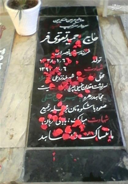 محل شهادت سردار ایرانی در عراق زیارتگاه شد +عکس
