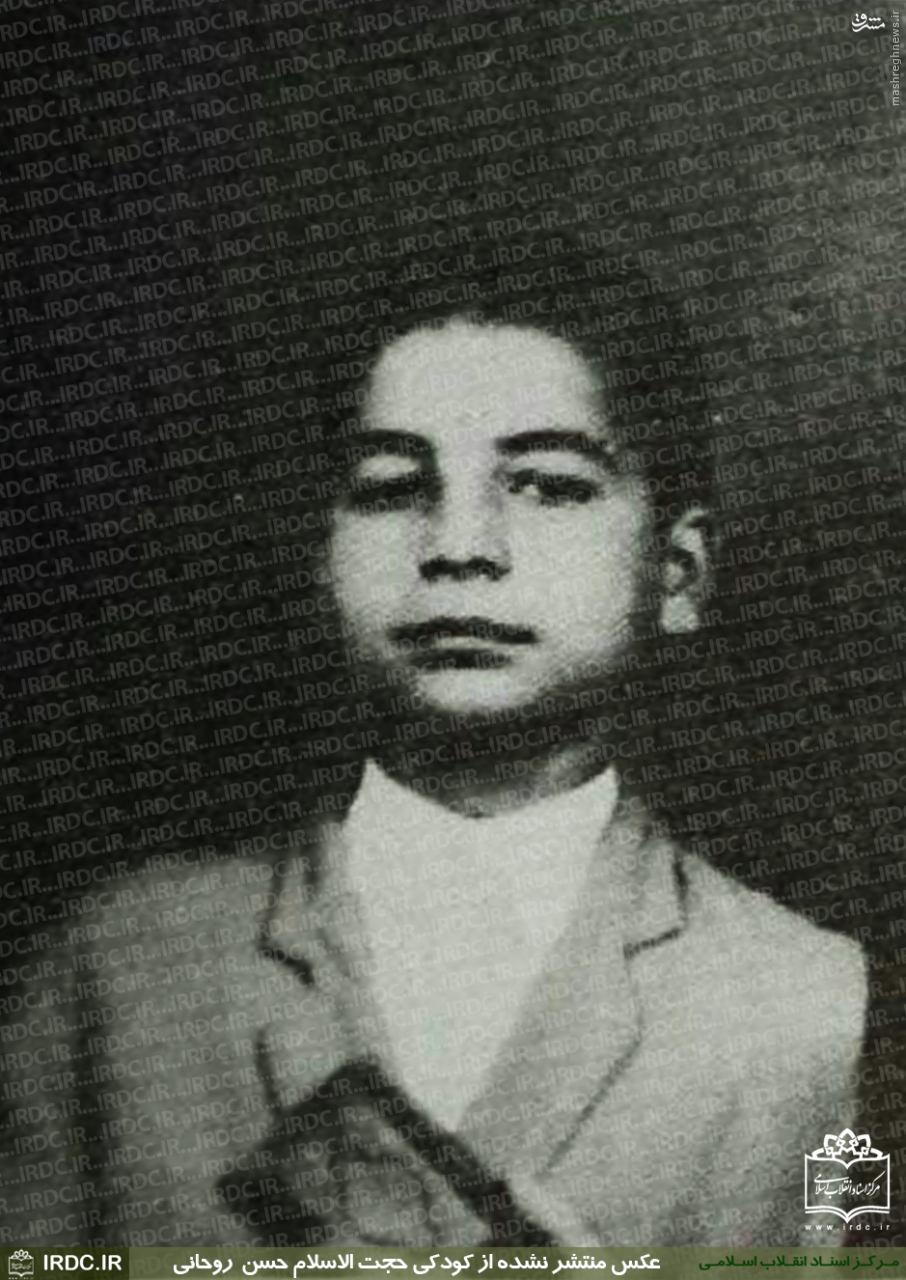 عکس/ کودکی رئیس جمهور