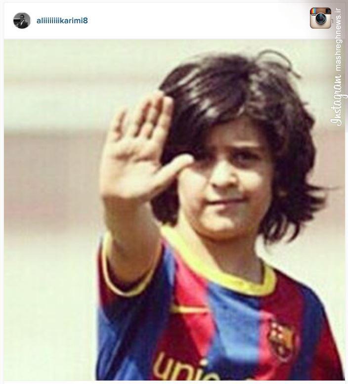عکس/ تبریک اینستاگرامی علی کریمی به فرزندش