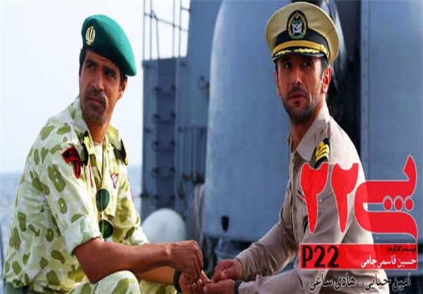 افسانه بایگان:جذابیت پی22 مردانگی مردان ایرانی است