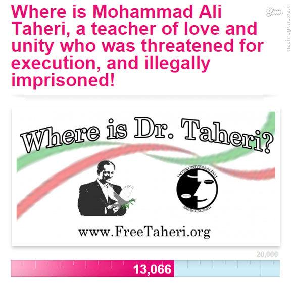 سازمان براندازی که 42 هزار عضو در ایران دارد