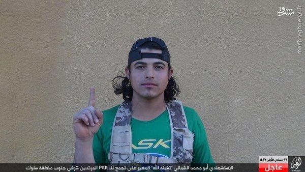 حمله انتحاری داعش علیه کردهای سوریه+عکس