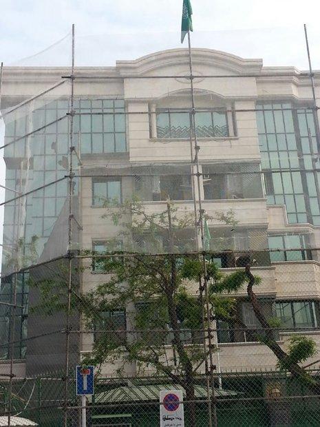 کنسولگری عربستان سفارت عربستان