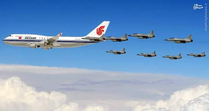 عکس/ اسکورت هواپیمای رییس جمهور چین