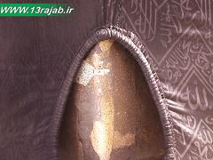 تلاش آل سعود برای مخفی کردن معجزه میلاد امیرالمومنین(ع) در کعبه+ تصاویر
