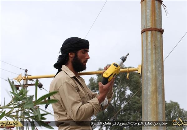 عکس/ پوسترهای تبلیغاتی داعش